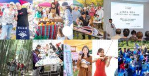 Keniku Festival